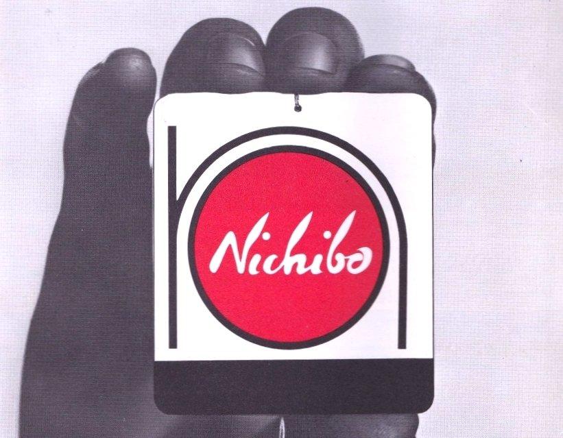 Publicité pour la Nichibo (DR) (1)