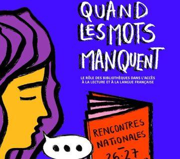 Illustration représentant une femme devant un livre ouvert. Une bulle avec 3 points de suspension sort de sa bouche.