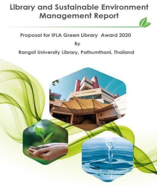 Photographie de présentation du projet de Université Rangsit en Thaïlande