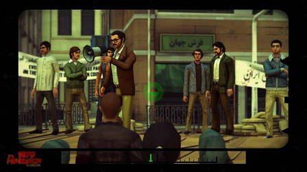 capture écran du jeu 1979 Révolution